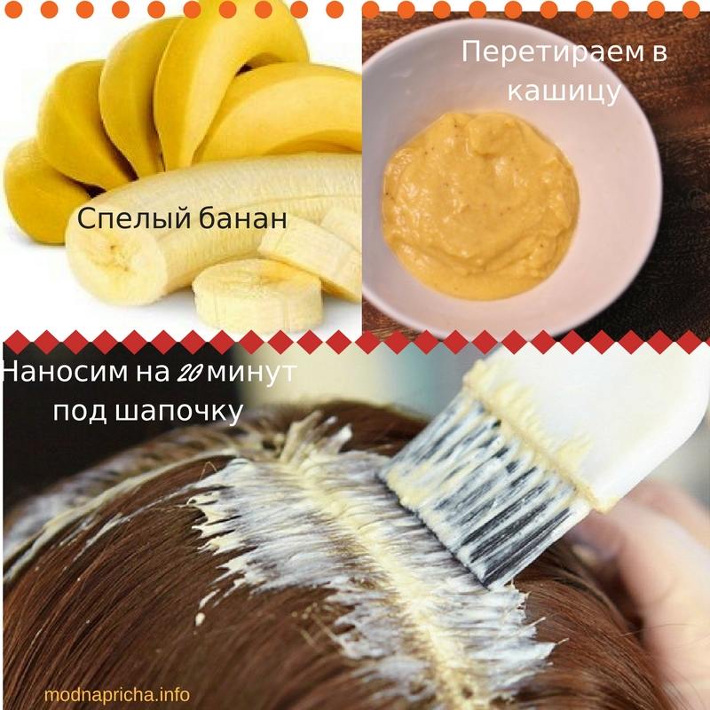 banana mask for hair